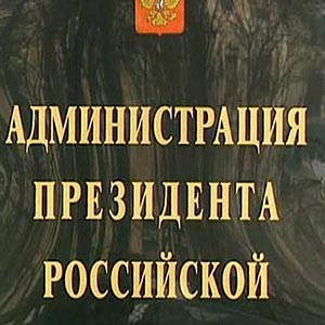 Цирковая общественность встретилась с советником Президента РФ В.И. Толстым