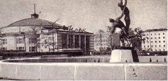 Новый цирк в Горьком 1964 г