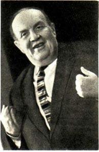 Михаил Наумович Гаркави