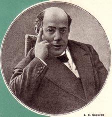 Борис Самойлович Борисов