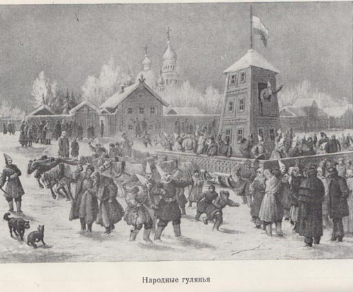 Народные гулянья на Руси