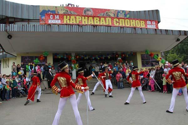 В Кирове прошел «Праздник циркового искусства!»