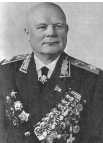 Ф. Голиков. Маршал Советского Союза