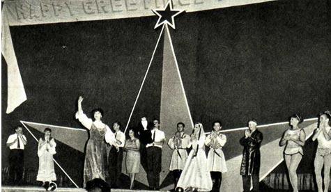 Выступление советских артистов на острове Маврикий