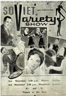 Реклама советских артистов цирка в странах Восточной Африки