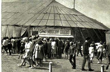 Перед началом представления. Советский цирк в Австралии
