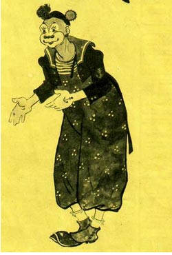 Эскизы костюма А. Дубино