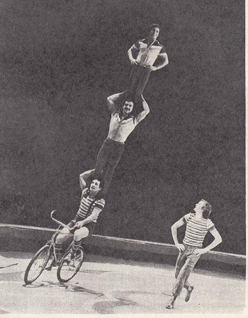 «Укротители велосипедов» Леонида Лапидуса