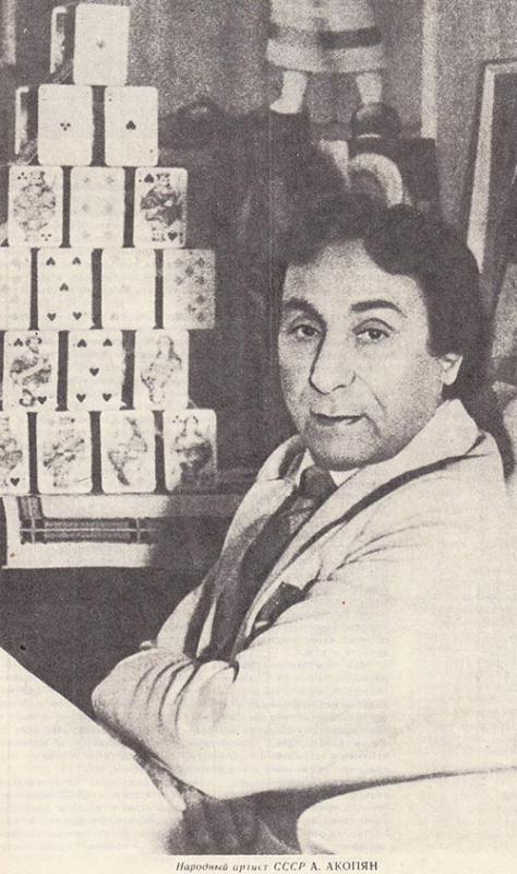 Арутюн Акопян - удивительный мастер