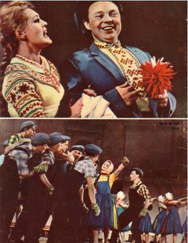 Солисты  хора имени Пятницкого Л. Суханова и М. Скобцев и танцевальная группа этого коллектива.