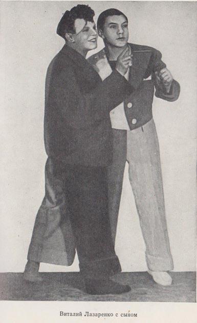 Виталий Лазаренко с сыном