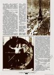 Гарри ГУДИНИ в прессе (1).jpg