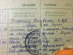 Владимир Данилович Шконда-9.jpg