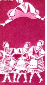 Этикетка из серии, посвященной ансамблю Народного танца СССР под руководством И. Моисеева