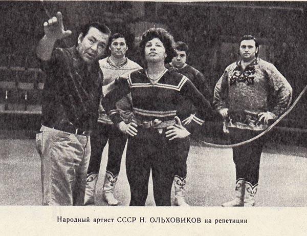«Русская тройка» Николая Ольховикова