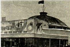 Новый цирк в Пензе