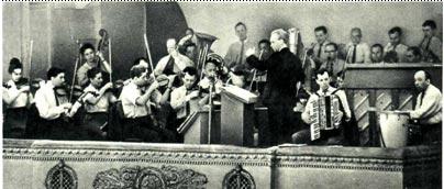 Оркестр Московского цирка 1964 г. Фото Е.САВАЛОВА