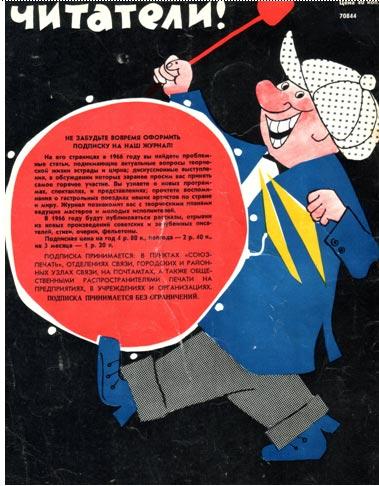 Рисунок художника В. СОЛОВЬЕВА