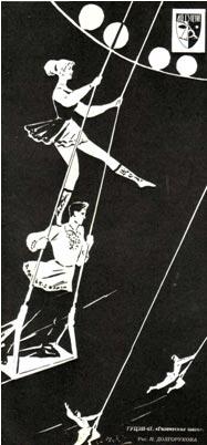 Рисунок ГУЦЭИ - 67
