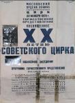 Александр КУРБАНОВ (9).jpg