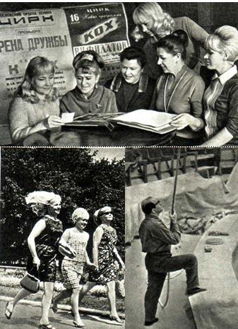 1. Интересен альбом, рассказывающий о выступлениях сестер КОХ. Слева направо: СВЕТЛАНА АВДЕЕВА, КЛАРА БОЛЕСЛАВОВНА, ЗОЯ БОЛЕСЛАВОВНА, МАРТА БОЛЕСЛАВОВНА, ВАЛЕНТИНА ЕФРЕМОВА. Стоит МАРТА АВДЕЕВА 2. В цирк на репетицию 3. ИВАН КОНСТАНТИНОВИЧ ПАПАЗОВ