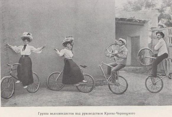 Группа велосипедистов п/р Краева-Червинского