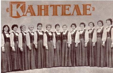Кантеле - женский вокальный ансамбль