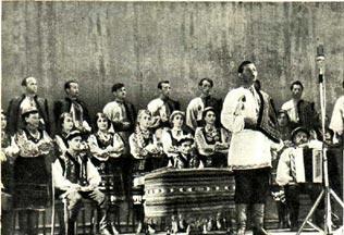 Прикарпатский ансамбль «Верховнна»