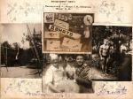 Цирковая династия воздушных гимнастов Смирновых Геннадий Александрович Смирнов, его дочь Марта и сын Геннадий с женой Ниной..jpg