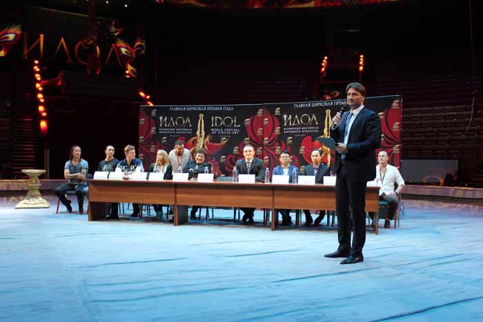 В Большом Московском цирке прошла пресс-конференция