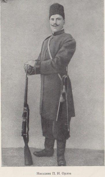 Наездник П.И. Орлов