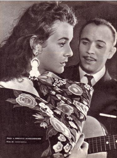 На фото Рада и Николай Волшаниновы