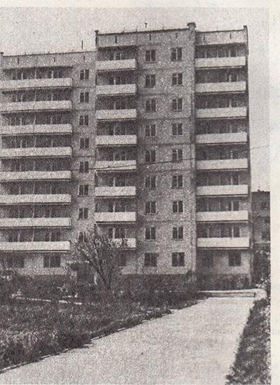 Гостиница «Арена» в Нижнем Тагиле
