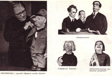 Куклы Екатерины Беклешевой