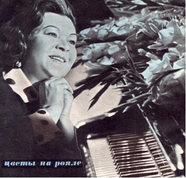 Клавдия Ивановна Шульженко.