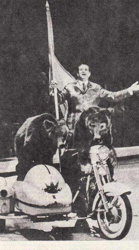 Медведи в цирке. В. Филатов