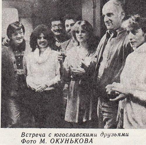 Артисты советского цирка в Югославии