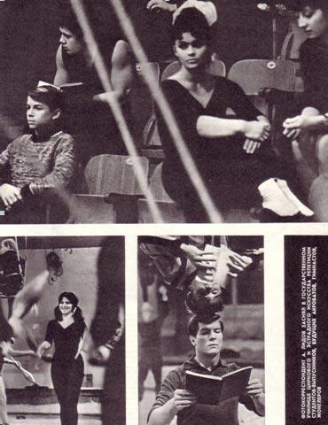 Студенты ГУЦЭИ 1967 г.