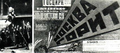 На снимках: афиша представления «Москва горит» и сцена из спектакля. (Из архива Музея циркового искусства)