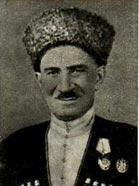 А. Т. КАНТЕМИРОВ