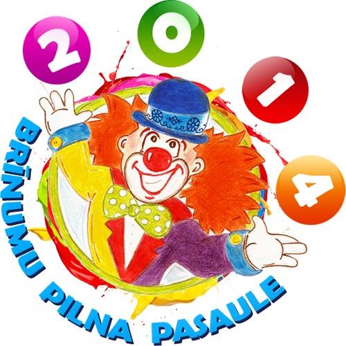 Международный цирковой фестиваль для детей и юношества «Мир полон чудес-2014».