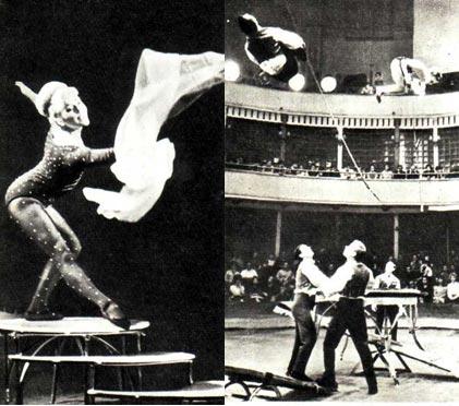 ГУЦЭИ-67. Пластический этюд исполняет Н. ИВАНЮТИНА. Участники номера «Акробаты с подкидной доской и батутом».