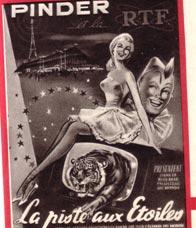 Афиша французского цирка