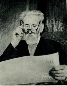 Век Карло Лиона