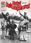 1977 год Ф. Полудяблик Г. Завадская на лошади В Саутин на верблюде Н. Пайгин.jpg