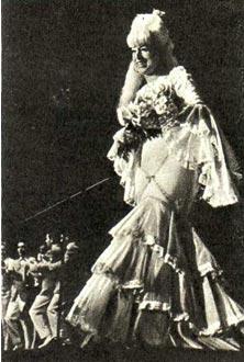 Росита Хорнес