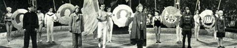Парад-пролог представления «Тебе, комсомол!», показанного минувшим летом в  Московском цирке шапито  (режиссер-постановщик 3. МАХЛИН).