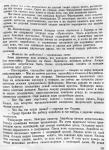 Записки Сосина -5.jpg