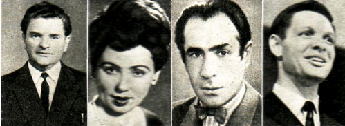 Анатолий Григорьевич Садоха (Сокол), Алла Соленкова, Акоп Узунян, Эдуард Хиль