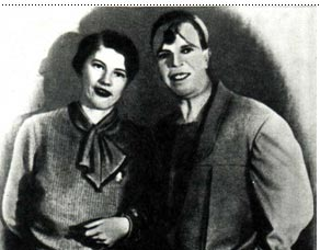 Виталия Лазаренко с текстильщикам Вичуги
